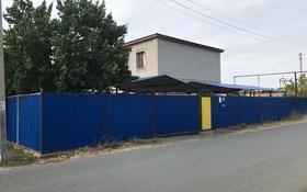 5-комнатный дом, 230 м², 8 участок,улица 235 295а за 35 млн 〒 в Кульсары
