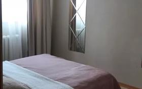2-комнатная квартира, 42 м², 1/13 этаж посуточно, Сарайшык 5/1 — Акмешит за 10 000 〒 в Нур-Султане (Астана), Есиль р-н