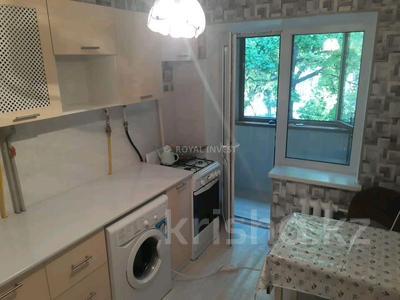 1-комнатная квартира, 32 м², 4/4 этаж посуточно, Бейбитшылык 2 за 7 000 〒 в Шымкенте, Аль-Фарабийский р-н — фото 5