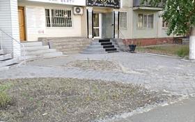 Помещение площадью 56.2 м², Академика Сатпаева 38 за 18 млн 〒 в Павлодаре