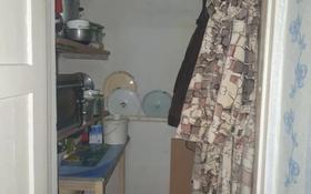 3-комнатный дом, 75 м², 8 сот., Посёлок Гагарина за 4.5 млн 〒 в Темиртау