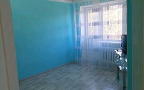 1-комнатная квартира, 34 м², 3/3 этаж, улица Сулейменова 56 — Кунпева за 7.3 млн 〒 в