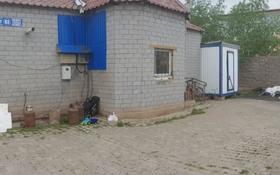 4-комнатный дом, 207 м², 9.8 сот., Балкантау 82 за 65 млн 〒 в Нур-Султане (Астана), Алматы р-н