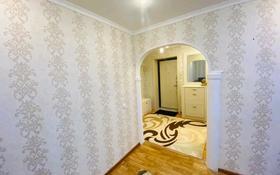 2-комнатная квартира, 52 м², 5/5 этаж, Некрасова за 15.3 млн 〒 в Петропавловске