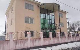 Офис площадью 660 м², Шаврова — Октябрьская за 80 млн 〒 в Талдыкоргане