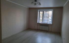 2-комнатная квартира, 45 м², 1/5 этаж, проспект Абылай хана 6 за 12.5 млн 〒 в Кокшетау