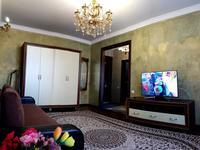 1-комнатная квартира, 48 м², 3 этаж посуточно