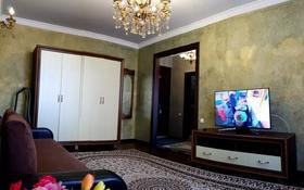 1-комнатная квартира, 48 м², 3 этаж посуточно, ТВ-SMARTпроспект Аль-Фараби 91 — проспект Баймагамбетова за 7 000 〒 в Костанае