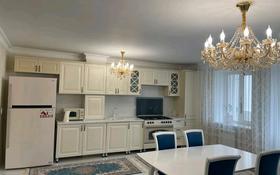 5-комнатная квартира, 170 м², 4/9 этаж, мкр 12 21 за 60 млн 〒 в Актобе, мкр 12
