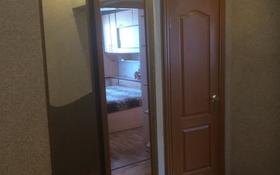 3-комнатная квартира, 65 м², 3/5 этаж помесячно, Микрорайон 6 34Б за 90 000 〒 в Темиртау