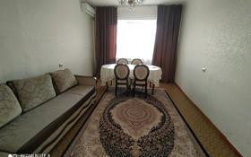 4-комнатная квартира, 91 м², 6/9 этаж, 5 микрорайон 15 — Абая за 16 млн 〒 в Капчагае