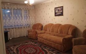 2-комнатная квартира, 52 м², 2/5 этаж помесячно, Букетова 57 за 80 000 〒 в Петропавловске