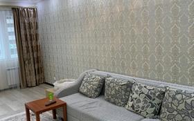 2-комнатная квартира, 85 м², 2/9 этаж, Досиык 10 за 40 млн 〒 в Нур-Султане (Астана), Есиль р-н