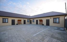 Гостевой дом с сауной за 90 млн 〒 в Атырау, мкр Атырау