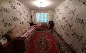 2-комнатная квартира, 43 м², 1/5 этаж, Мкр.Самал за 10 млн 〒 в Талдыкоргане