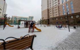 1-комнатная квартира, 43 м², 10/17 этаж, Сыганак 7 — Узак батыра за 17 млн 〒 в Нур-Султане (Астана), Есиль р-н