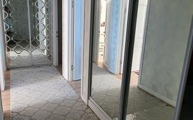 4-комнатная квартира, 100 м², 5/5 этаж, 15-й мкр 52 за 26 млн 〒 в Актау, 15-й мкр