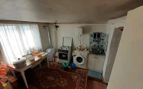3-комнатный дом, 55 м², 3 сот., мкр Маяк за 10.8 млн 〒 в Алматы, Турксибский р-н