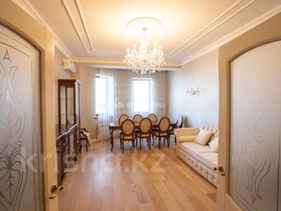 4-комнатная квартира, 155 м², 5/7 этаж, Кайыма Мухамедханова 9 за 95 млн 〒 в Нур-Султане (Астане), Есильский р-н