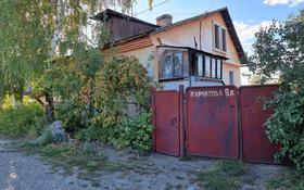 4-комнатный дом, 194.5 м², 6 сот., Переулок Курчатова 9а за 16 млн 〒 в Усть-Каменогорске