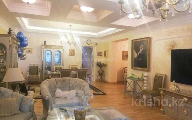 3-комнатная квартира, 210 м², 2/9 этаж, Тулебаева — Курмангазы за 185 млн 〒 в Алматы, Медеуский р-н