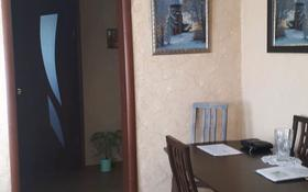 4-комнатный дом, 87 м², 4.5 сот., Мусы Джалиля за 18 млн 〒 в Караганде, Казыбек би р-н