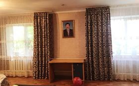 4-комнатный дом, 131.5 м², 10 сот., Златоустская 9 за 6.3 млн 〒 в Караганде, Октябрьский р-н