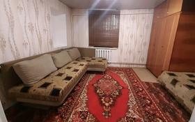 2-комнатная квартира, 45 м² посуточно, Улиица Балуана Шолака за 8 000 〒 в Талгаре