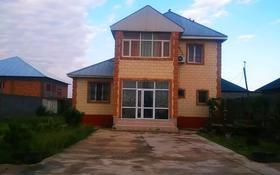 6-комнатный дом, 160 м², 8 сот., Ынтымак - 3 68 за 28 млн 〒 в Шымкенте, Абайский р-н