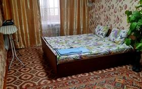 1-комнатная квартира, 35 м², 5/5 этаж посуточно, улица Сейфуллина 52 за 5 000 〒 в Жезказгане
