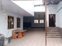 9-комнатный дом, 120 м²