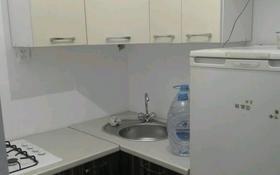 1-комнатная квартира, 21 м², 2/4 этаж, 31Б мкр, 31Б мкр 5 за 4.5 млн 〒 в Актау, 31Б мкр