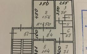 3-комнатная квартира, 57 м², 2/5 этаж, Энергетиков за 11 млн 〒 в Экибастузе