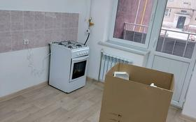 3-комнатная квартира, 70 м² помесячно, 5микр 2 за 95 000 〒 в Капчагае