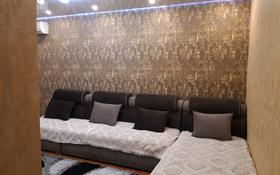 3-комнатная квартира, 72 м², 5/5 этаж, 3-й мкр 28А за 16.8 млн 〒 в Капчагае