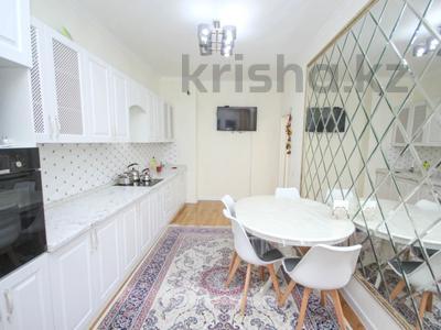 3-комнатная квартира, 120 м², 3/17 этаж, Навои — Торайгырова за 61 млн 〒 в Алматы, Бостандыкский р-н