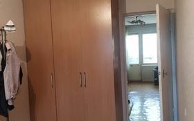 2-комнатная квартира, 45 м², 5/5 этаж, Микр Жансая 37 — Бауыржан Момышулы за 8 млн 〒 в Таразе