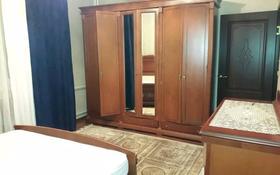3-комнатная квартира, 90 м², 8/16 этаж посуточно, Мкр «Самал» 1–10 — Республика за 12 000 〒 в Нур-Султане (Астана), Алматы р-н