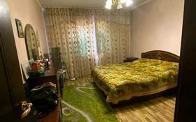3-комнатная квартира, 90 м², 5/5 этаж, Каратал 17 за 21.5 млн 〒 в Талдыкоргане