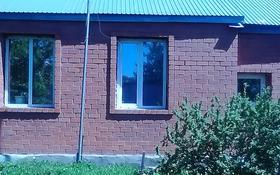3-комнатный дом, 60 м², 7 сот., Парковая — З. Космодемьянской за 9 млн 〒 в Костанае