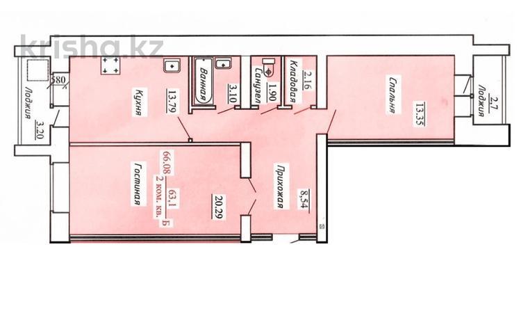 2-комнатная квартира, 66.08 м², 5/7 этаж, Мангилик Ел 201 за ~ 12.9 млн 〒 в Актобе, мкр. Батыс-2