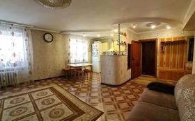 4-комнатная квартира, 84.5 м², 4/9 этаж, проспект Шакарима 9 — Ибраева за 26 млн 〒 в Семее