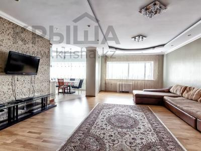 3-комнатная квартира, 150 м², 17/44 этаж посуточно, Достык 5 — Сауран за 15 000 〒 в Нур-Султане (Астана), Есиль р-н — фото 3