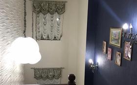 8-комнатный дом помесячно, 240 м², 20 сот., Гагарина за 1.2 млн 〒 в Костанае