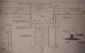Помещение площадью 204.4 м², Пр.Комсомольский 18 за 3 000 〒 в Рудном