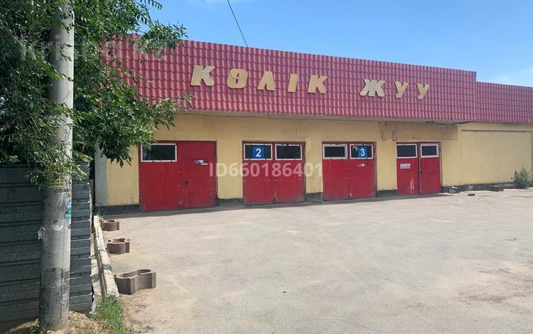 Автомойка за 90 млн 〒 в Талгаре