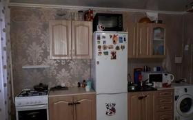 1-комнатная квартира, 24 м², 4/5 этаж, проспект Нурсултана Назарбаева — Северная за 6 млн 〒 в Кокшетау
