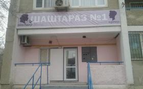 Офис площадью 59 м², 28-й мкр 34 за 30 млн 〒 в Актау, 28-й мкр