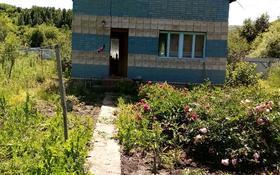 Дача с участком в 8 сот., Первая 264 за 5 млн 〒 в Усть-Каменогорске
