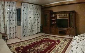 2-комнатная квартира, 60 м², 9/12 этаж посуточно, мкр Коктем-2, Коктем 2 1 — Тимирязева за 8 000 〒 в Алматы, Бостандыкский р-н